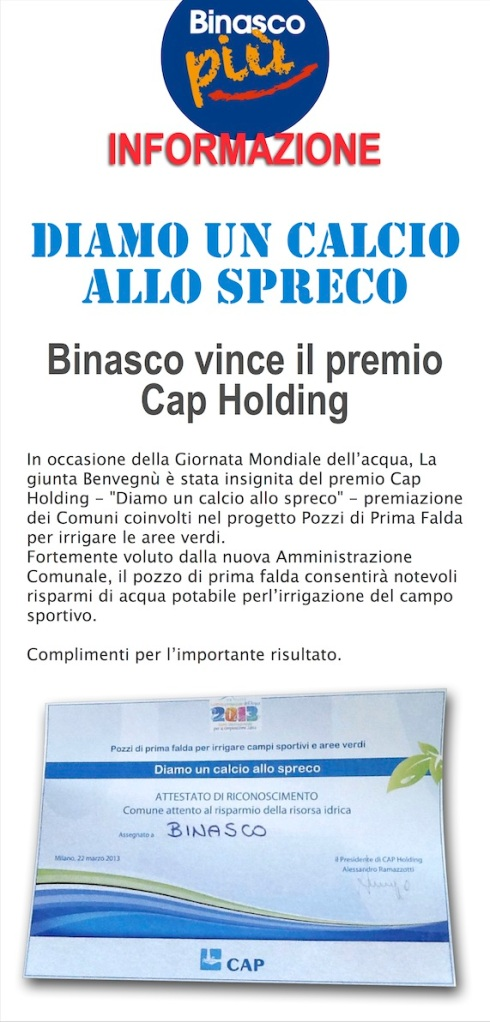 Premio-Cap